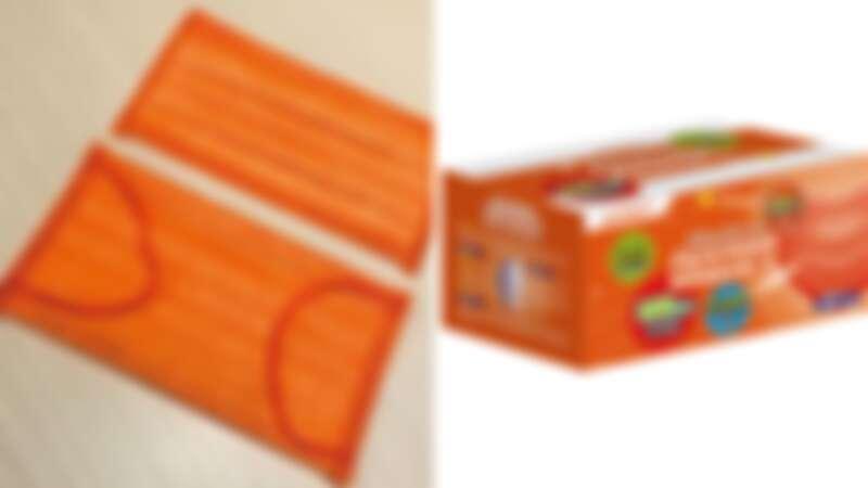 萊爾富開放「淡橙橘」口罩預購!8/19早上7:00開賣,每個手機門號限購一盒
