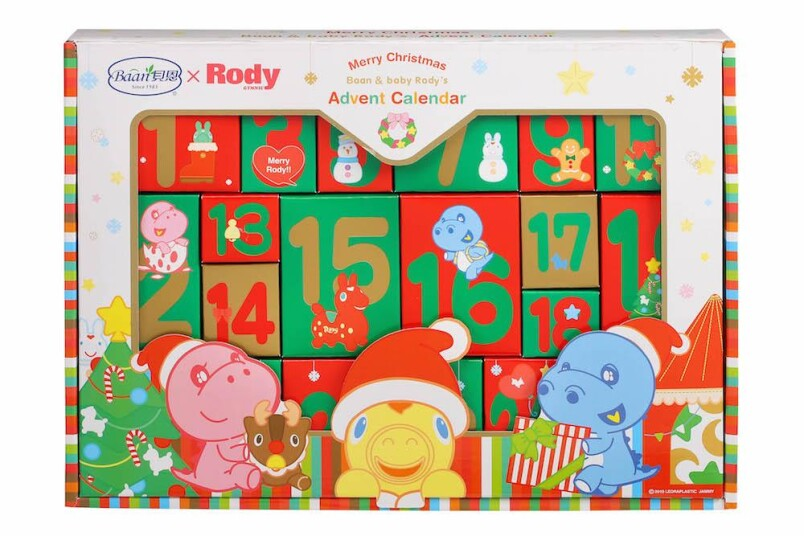 2019最可愛!貝恩XRody聖誕倒數月曆,媽媽寶寶必備「新生兒禮盒」,實用度100%