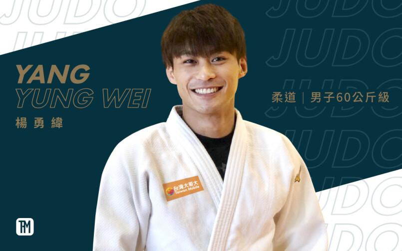 台灣柔道型男楊勇緯奪下奧運銀牌!台灣史上第一人,創下柔道最佳紀錄