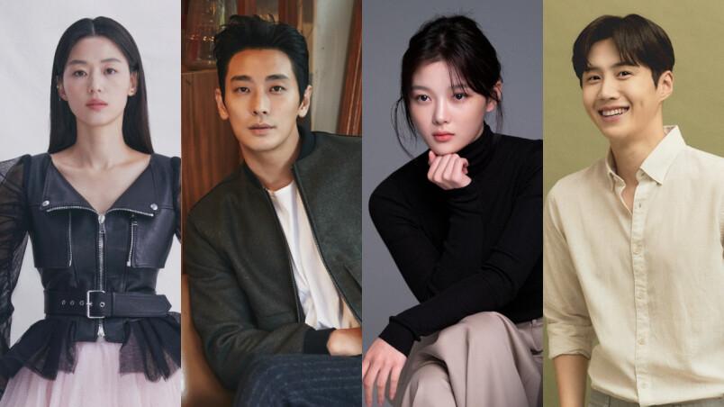 2021下半年最受期待韓劇+演員!《智異山》奪冠, 金裕貞 緊追 全智賢,金宣虎 名列前3名!